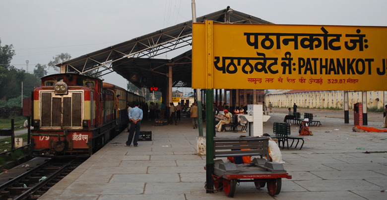 Pathankot-Railway-Station